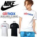 半袖 Tシャツ ナイキ NIKE メンズ AM95 TEE ...