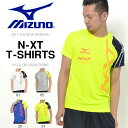 半袖 Tシャツ ミズノ MIZUNO メンズ N-XT ビッグロゴ ランニング ジョギング トレーニング ジム ウェア スポーツウェア 2017春夏新作 20%off