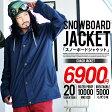 送料無料 スノーボードウェア メンズ Coach Jacket メンズ コーチジャケット バックプリント ワッペン付き 無地 スノーウエア スノーボード ウェア