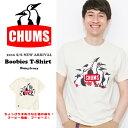 ラスト1着! 半袖Tシャツ CHUMS チャムス メンズ Boobies T-Shirt ブービーズTシャツ ロゴTシャツ プリントTシャツ トップス 綿100% カジュアル アウトドア 2016新作