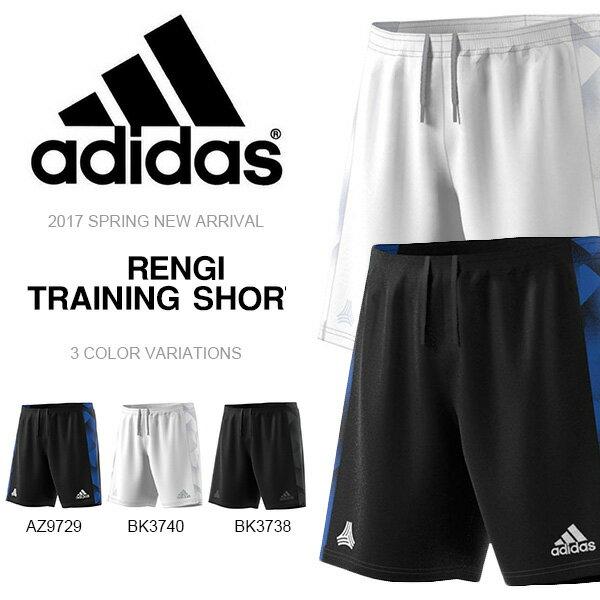 Adidas Tango Shorts BK3738 Soccer Football Training Gym Climalite Short Pants