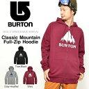 送料無料 長袖 パーカー バートン BURTON Classic Mountain Full-Zip Hoodie メンズ フルジップアップ パーカ フーディー ジャケット スノボ スノーボード SNOWBOARD WEAR スキー PARKA JACKET 20%off