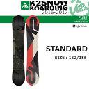 現品限り 得割50 半額 送料無料 K2 ケーツー STANDARD 板 スノーボード デッキ メンズ フラ