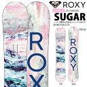 送料無料 ロキシー ROXY 板 スノー ボード SUGAR...
