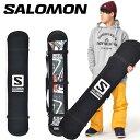 SALOMON サロモン ソールカバー 138cm〜158cm ボードカバー ケース カバー 板 2016-2017冬新作 スノーボード 板収納 SNOWBOA...