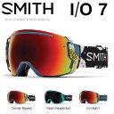 送料無料 スノーゴーグル SMITH OPTICS スミス I/O7 アイオーセブン メンズ レディース スノボ スノーボード スキー スノー ゴーグル ギア 日本正規品 io7 スペアレンズ 得割20