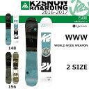 送料無料 K2 ケーツー WWW WORLD WIDE WEAPON 板 スノーボード デッキ メンズ スムースロッカー ワールドワイドウエポン 2016-2017冬新..