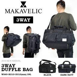 送料無料 ダッフルバッグ マキャベリック MAKAVELIC 3WAY DUFFLE BAG 59L メンズ レディース ダッフル ボストン バッグ スポーツ カジュアル バックパック バッグ アウトドア 旅行 カバン かばん 鞄 バッグ BAG 30%off
