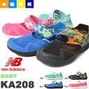 キッズ 水陸両用シューズ ニューバランス new balance KA208 子供 ジュニア ウォー...