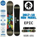 予約販売 10月頃発送予定 送料無料 gray snowboards グレイ スノーボード スノボ ボード 板 メンズ EPIC エピック 154 アクティブキャ..
