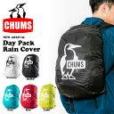 レインカバー CHUMS チャムス Day Pack Rain Cover デイパックレインカバー 25L ロゴ バックパックカバー リュックカバー アウトドア ..