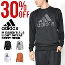 得割30 アディダス adidas M ESSENTIALS ライトスウェット クルーネック メンズ ロゴ スウェット スエット トレーナー スポーツウェア トレーニング ウェア ジム FAO89