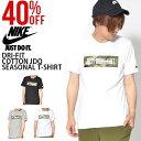 40%OFF 半袖 Tシャツ ナイキ NIKE メンズ DR...