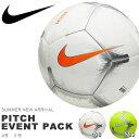 サッカーボール ナイキ NIKE ピッチ EVENT PACK 4号 5号 サッカー ボール フットボー