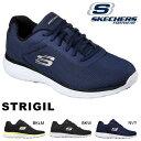 スニーカー スケッチャーズ SKECHERS メンズ ストリジル STRIGIL シューズ 靴 ウォ...