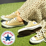 送料無料 スニーカー コンバース CONVERSE ALL STAR キャンバス オールスター カラーズ OX HI メンズ レディース ローカット ハイカット シューズ ベージュ 靴 1CL129C 1CL128C