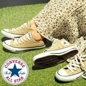 送料無料 スニーカー コンバース CONVERSE ALL STAR キャンバス オールスター カラーズ OX HI メンズ レディース ローカット ハイカット シューズ ベージュ 靴 1CL129C 1CL128C【あす楽対応】