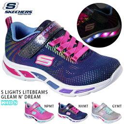 光る靴 スニーカー <strong>スケッチャーズ</strong> SKECHERS キッズ エスライツ ライトビームス グリームNドリーム シューズ 靴 女の子 ライトアップシューズ 10959L 得割20