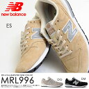 new balance MRL996 アイテム口コミ第2位