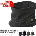ネックウォーマー ザ・ノースフェイス THE NORTH FACE Micro Stretch Neck Gaiter マイクロ ストレッチ ネックゲイター 防寒 アウトドア NN71413 2016秋冬新色