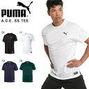 半袖 Tシャツ プーマ PUMA メンズ A.C.E. SS...