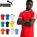 プーマ PUMA メンズ LIGA ゲームシャツ 半袖 スポ...