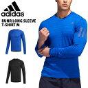 長袖 Tシャツ アディダス adidas メンズ RUNR 長袖TシャツM ロンT スポーツウェア ランニング ジョギング ウェア 2019秋冬新作 得割20 FUF74