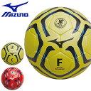 送料無料フットサル ボール 4号球 ミズノ MIZUNO JFA 検定球 Q3JBA030 得割10
