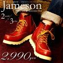 送料無料 激安 ブーツ メンズ ワークブーツ ジッパー モカシン プレーン BOOT 6インチ JAMESON ジェムソン レースアップ YETI FOOT サイドジップ 紳士 PUレザー ブラウン レッド 通販 61%OFF
