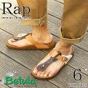 人気!! Betula ベチュラ BY BIRKENSTOCK メンズ レディース サンダル Rap ラップ 日本正規品 レビューを書いて100円引き♪