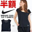 半袖 Tシャツ ナイキ NIKE レディース ウィメンズ ブリーズ クール S/S トップ ランニングシャツ トレーニングシャツ スポーツウェア ランニング ジョギング ウェア 20%off