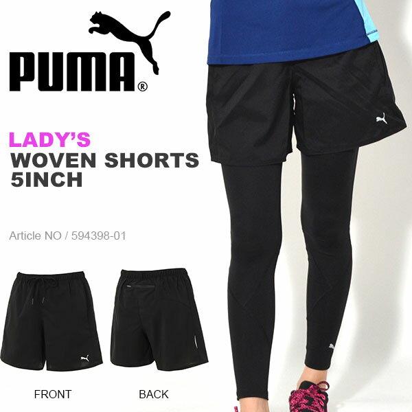 ランニングパンツ プーマ PUMA レディース ウーブンショーツ 5インチ ショートパンツ 短パン パンツ ランニング ジョギング マラソン トレーニング スポーツウェア 得割10 【あす楽対応】