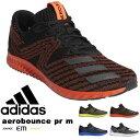 得割30 送料無料 ランニングシューズ アディダス adidas aerobounce pr m メンズ レディース 上級者 サブ3 エアロ バウンス マラソン ジョギング ランニング シューズ 靴 ランシュー AC8164 AQ0104 AQ0105 AQ0106
