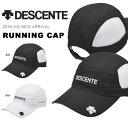 デサント DESCENTE ランニングキャップ メンズ レディース CAP キャップ 帽子 ランニン...