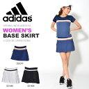 スコート アディダス adidas WOMEN BASE S...
