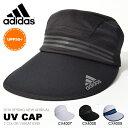 アディダス adidas UVキャップ レディース 帽子 CAP つば広 UVカット UPF+50 ...