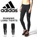 アディダス adidas SQ ランニング ロングタイツ レディース スポーツタイツ アンダーウェア インナー マラソン ジョギング 20%off ITQ21