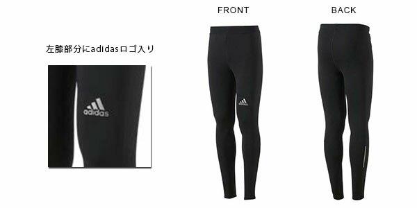 アディダスadidasSQランニングロングタイツレディーススポーツタイツアンダーウェアインナーマラソンジョギング20%offITQ21