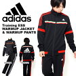 送料無料 ジャージ 上下セット アディダス adidas Training ESS ウォームアップ ジャケット パンツ メンズ セットアップ スポーツ トレーニング ウェア 2015秋冬新作 BCN36 BCN38