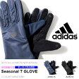 ランニンググローブ アディダス adidas Seasonal Tグローブ レディース 手袋 グローブ ランニング ジョギング マラソン ウォーキング 30%off