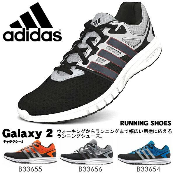 【得割40】再入荷 ランニングシューズ アディダス adidas Galaxy 2 ギャラクシー2 メンズ 初心者 マラソン ジョギング ランニング ウォーキング シューズ ランシュー 靴 B33654 B33655 B33656 B33657 B33658 B33660 B33661【あす楽配送】