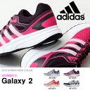 アディダス adidas レディース 女性 ランニング シューズ