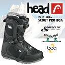 【得割50】 送料無料 head ヘッド スノーボード ブーツ 25.5 26.0 SCOUT PRO BOA black 353325 メンズ 紳士 ボア スノボ 国内正規代理店品