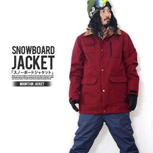 スノーバーゲン スノーボード ジャケット スタジャン マウンテン デザイン スノーウエア