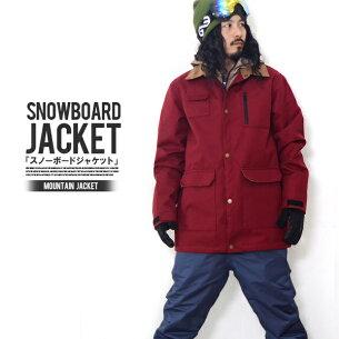 スノーボード ジャケット マウンテン デザイン スノーウエア スノボウエア