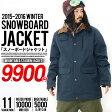 送料無料 スノーボードウェア メンズ ジャケット SNOWBOARD JACKET スタジャン マウンテン デザイン スノーウエア スノーボード ウエア 2015-2016冬新作 スノボウエア SNOWBOARD 15-16【あす楽対応】