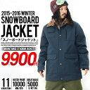 送料無料 スノーボードウェア メンズ ジャケット SNOWBOARD JACKET スタジャン マウンテン デザイン スノーウエア スノーボード ウエア スノボウエア SNOWBOARD 【あす楽対応】