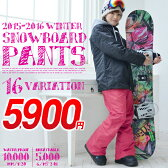 送料無料 スノーボードウェア レディース パンツ レギュラーフィット スノーパンツ ボトムス 立体縫製 スノボパンツ スノボウエア SNOWBOARD 【あす楽対応】