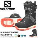 送料無料 SALOMON サロモン スノーボード ブーツ メンズ ボア システム DIALOGUE FOCUS BOA BOOTS スノボ スノーブーツ L36155900