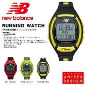 現品のみ 送料無料 GPS機能搭載 ランニングウォッチ ニューバランス new balance GPSランニングウォッチ 時計 腕時計 メンズ レディース ランニング ジョギング マラソン